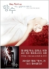 향수 - 어느 살인자의 이야기 (양장본) 신판59쇄
