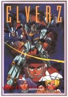 일본어판 일러스트 ELVERZ (637-7)