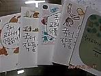 국어 교과서 작품읽기 : 중3 소설 + 중2 수필 + 중2 소설 + 중1 소설 + 중1 수필 /(5권/하단참조)