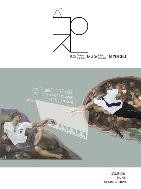 [부설학교진흥원] (샤)교육저널 창간호 - 2020-여름 - BC와 AD의경계에서