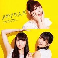 AKB48 / #好きなんだ (CD+DVD/Type D/수입)