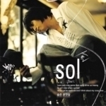[중고] Sol(솔) / 2집 슬픈 혼잣말