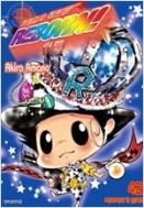가정교사히트맨 리본! 1-42 완,Vongola77 (공식 캐릭터북) (총43권)