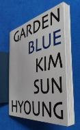 GARDEN BLUE-KIM Sun Hyoung  [2008-2010]   /사진의 제품    :☞ 서고위치:KQ  3 * [구매하시면 품절로 표기됩니다]