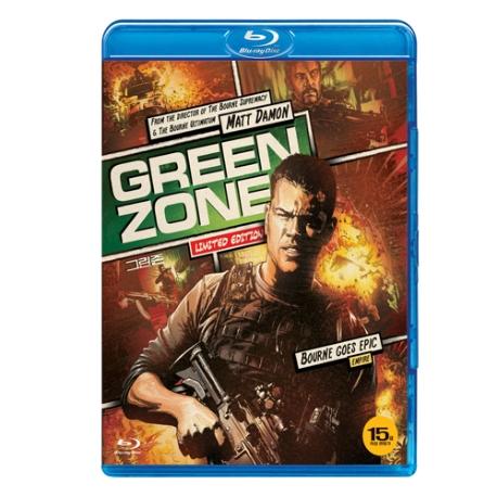 (블루레이) 그린존 - 릴 히어로즈 시리즈 (Green Zone)