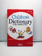 한컴드림넷 - 착한영어 어린이 영어사전 / Children's Dictionary
