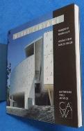 Henri Ciriani (Contemporary World Architects) / 사진의 제품    :☞ 서고위치:Kn 5  * [구매하시면 품절로 표기됩니다]
