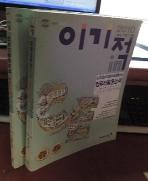 컴퓨터활용능력 1급 실기 기본서;2010)-메모 밑줄/책만있음/실사진