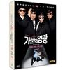 가문의 영광 1&2 디지팩 박스세트 (4DVD/미개봉)