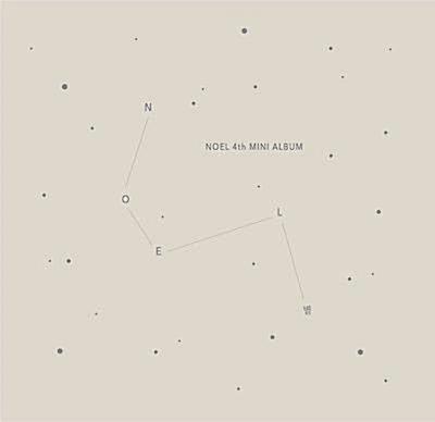 노을 - 별 (4TH MINI ALBUM) (홍보용 음반)