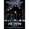 Requiem - 레퀴엠 (대여용/미개봉)
