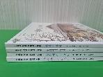 [중고] 도토리 계절 그림책 봄,여름,가을,겨울 총4권 -- 상세사진 올림