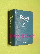 프라임 영한사전(가죽반달 색인)(2010)  //ㅊ10