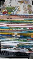 시와 노래가 있는 옛이야기 그림책 (전30권중 25권) 실사진
