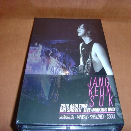 CRI SHOW 2: 2012 ASIA TOUR LIVE+MAKING [크리쇼 2: 2012 아시아투어] 새상품 입니다.
