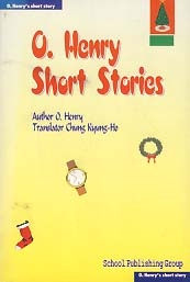O Henry Short Stories (영한대역)