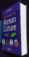 Encyclopaedia of Korean Culture: 한국문화 백과사전 [상현서림]  /사진의 제품  ☞ 서고위치:kg  4 * [구매하시면 품절로 표기됩니다]