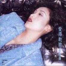 [중고] 오천련 (Wu Chien Lien) / 愛得乾脆 애득건취