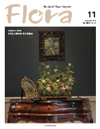 플로라 Flora 2014년 11월호