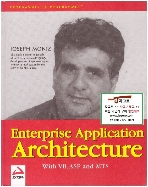[영어원서 컴퓨터] Enterprise Application Architecture With VB, ASP and MTS [양장]