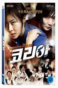 코리아 -DVD--
