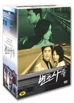 [DVD] 변호사들 [MBC TV드라마]  / (미개봉)6disc/아웃박스