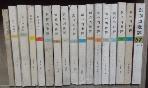 계간 창작과비평 통권30호~40호[1974년~1976] 모음6권  /사진의 제품중 해당6권  ☞ 서고위치:RX 5