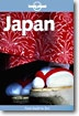 Lonely Planet Travel Guides : Japan /외국도서,원서