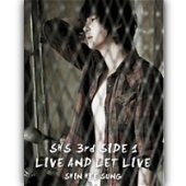 신혜성 / 3집 - Side 1: Live And Let Live (Digipack)