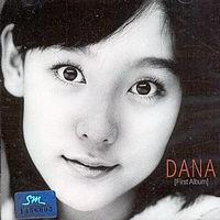 다나 (Dana) / 1집 - Frist Album