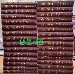 의림 1954년 창간호부터 1994년 224호까지 영인 합본호 전29권