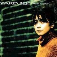 Zard / Best ~request Memorial~