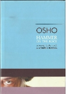 Osho - Hammer on the Rock - evening talks with a modern Buddha (오쇼 라즈니쉬) (하드커버)