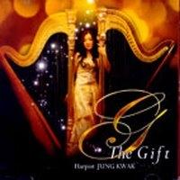 곽정 / The Gift (DU7321)