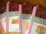 고교생이 되기 전에 읽어야 할 논술필독 100권 - 시, 시조, 수필
