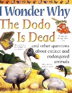 도도새는 왜 사라졌을까요