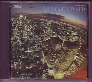 [일본반] Toots Thielemans / Lee Oskar - Midnight Cruiser