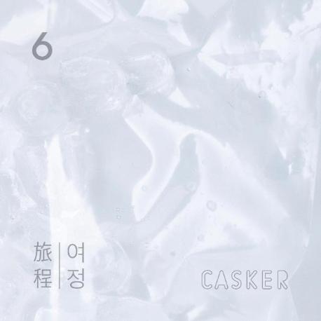 캐스커 (Casker) 6집 - 여정 [새것같은 개봉] * 초판 KTMCD-0139 PMCD9126