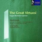 Oleg Kagan, ~ / Beethoven : The Great Virtuosi - Serenade(Trio No.2),No.3(YCC0085