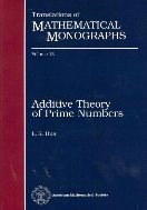 Additive Theory of Prime Numbers (Translations of Mathematical Monographs, Vol. 13)  (ISBN : 9780821849422)