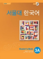 서울대 한국어 3A : Student's Book with CD-Rom ★★CD없음★★