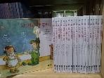 비룡소)마음과 생각이 크는 책
