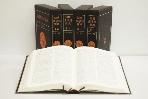 [열린서적] 한국한자어사전 세트 - 전4권 (새책수준)