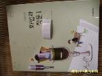교학사 / 교과서 고등학교 화법과 작문 1 / 송기한. 정낙식. 박진호 -아래참조