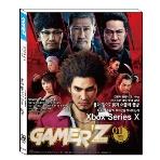 월간 게이머즈 2020년01얼호