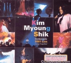 김명식 / 갓피플 2001 라이브 - Jump Together (2CD VCD 포함)