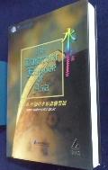 제15회 아세아 수채화 연맹전 [2002] 물과 색의 향연, 그 21세기   / 사진의 제품 /상현서림  /☞ 서고위치:SR 3  *[구매하시면 품절로 표기됩니다]