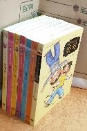 어린이 자기계발동화 시리즈 7권 세트