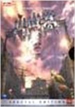 화산고 S.E [13년 10월 아트서비스 프로모션] / [SE]2disc / 아웃케이스 포함 초회판
