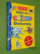Oxford Children's Colour Dictionary [Paperback]  //ㅊ9